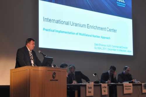 JSC IUEC at the Conference GLOBAL 2011