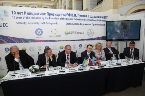 The press conference «Ten Years of the Initiative by the President of the Russian Federation V. V. Putin to establish the IUEC», 31 May 2016