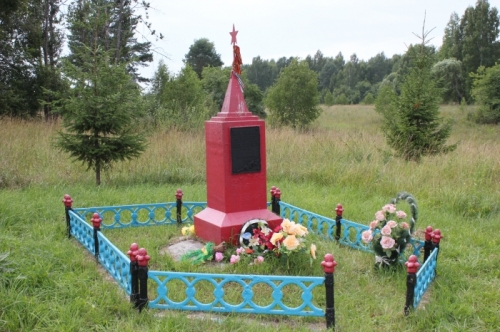 "National Park Ugra. War Memorial Path ""Pavlovsky Foothold at the Ugra River in 1942-43"""