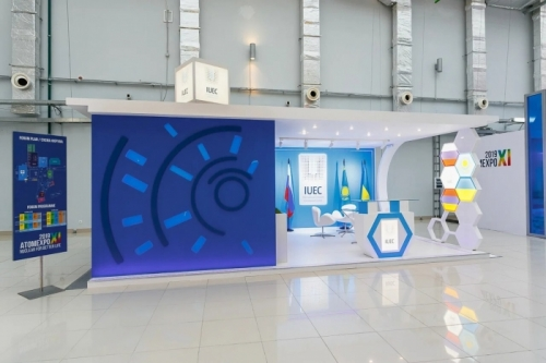 JSC IUEC in the ХI International Forum ATOMEXPO 2019