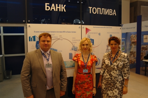 "JSC IUEC in the International Forum ""ATOMEXPO – 2010"", 7-9 June 2010"