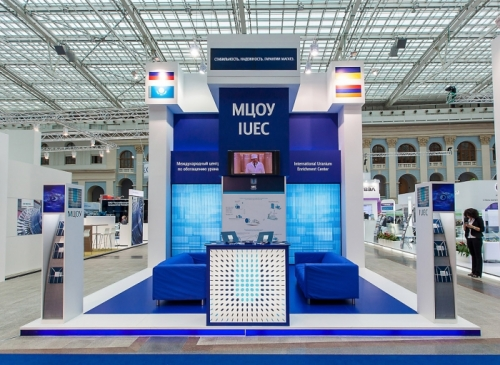 JSC IUEC in the International Forum «ATOMEXPO – 2012», 4-6 June 2012