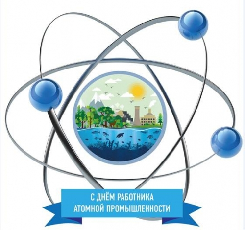 The Nuclear Industry Employee's Day